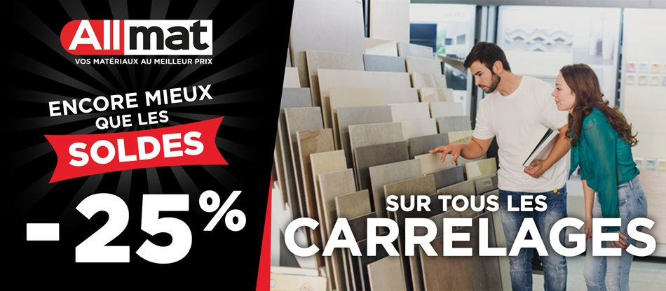 promotions allmat soldes